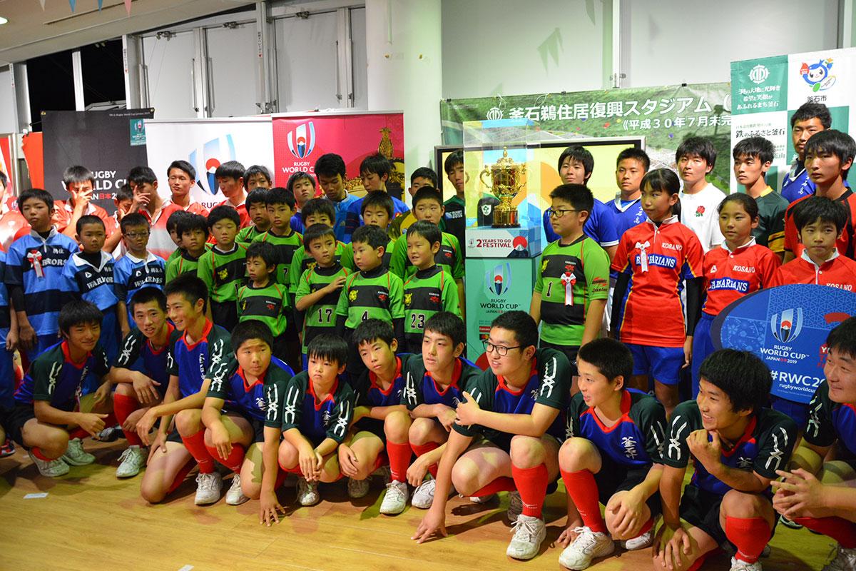 rugby children