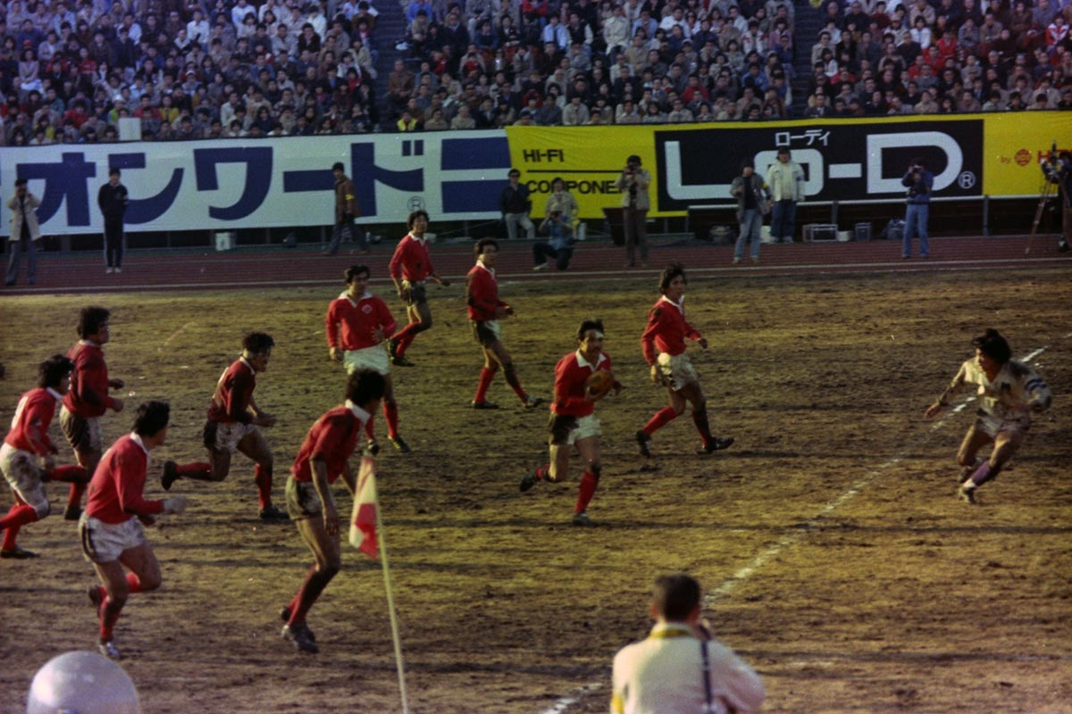 The Nippon Steel Kamaishi Rugby Football Club